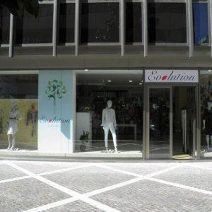 Brand Image - Agenzia Eventi - Lecce